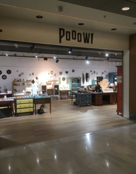 Boutique Pooow! au centre commercial So Ouest à Levallois